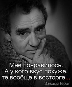 Советский и российский актёр
