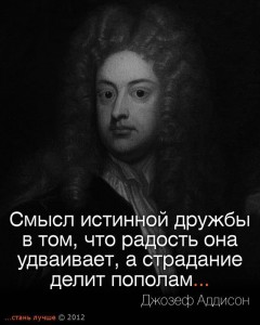 Английский писатель