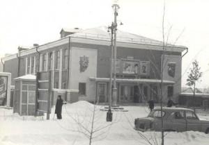 Кинотеатр имени Ленинского комсомола