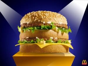 Это и есть Макдональс