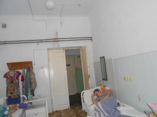 Районная поликлиника киевского района харькова