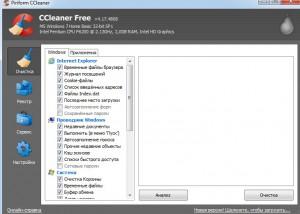 Чистка CCleaner