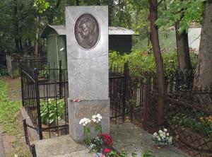 Эраст Гарин . Могина на Ваганьковском кладбище