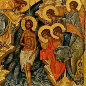 Андрей Рублев - Крещение Господне