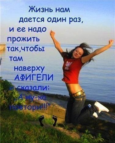 Русск секс жизнь прекрасна