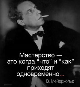 Русский советский режиссёр