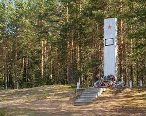 Могила русского поэта