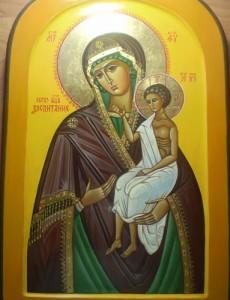 Икона Божией Матери , именуемая » Воспитание «