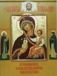 Икона Божией Матери » Тучная гора «
