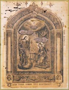 Тиносская икона  Божией Матери