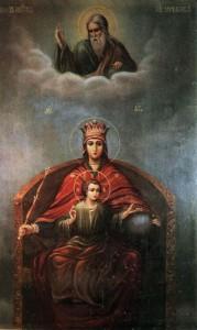 Икона Божией Матери » Державная «