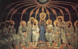 Сошествие  Святого Духа , 1884