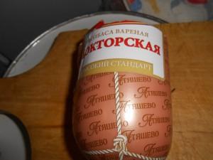 Докторская колбаска