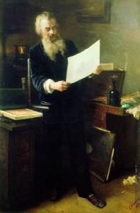 Первый оттиск .  Портрет  И . И . Шишкина